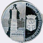 маяки на монетах мира