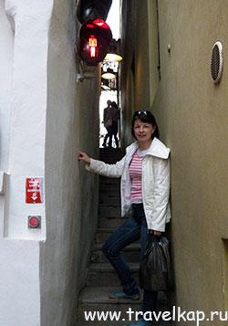 Популярные достопримечательности Праги - cамая узкая улица