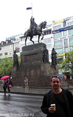 памятник святого Вацлава (Прага, Чехия)