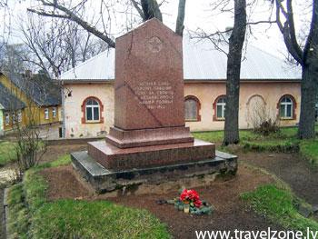 достопримечательности и история города Калласте (Эстония)