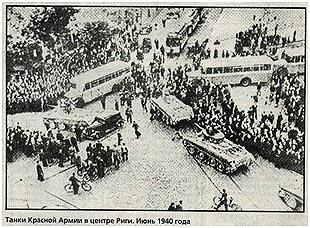 краткая история Латвии