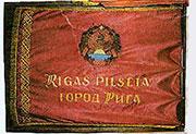 флаг Риги (Латвия)