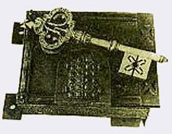 ключи города Риги