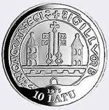 печать Риги (Латвия)