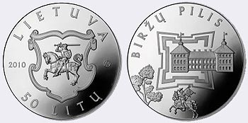 Памятная монета, посвящённая Биржайскому замку