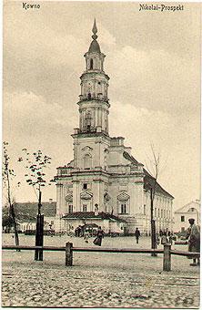 ратуша (Каунас, Литва)