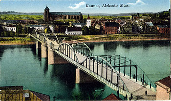 мост князя Витаутаса Великого (Каунас, Литва)