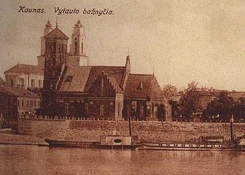 римско-католический костел Витаутаса Великого (Каунас, Литва)