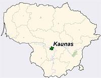 история города Каунас и история герба Каунаса (Литва)