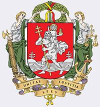 герб города Вильнюс