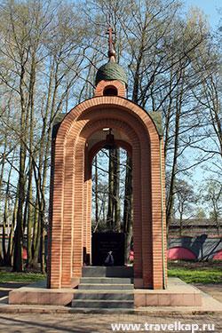 история города Балтийск (Россия)