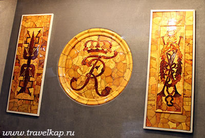 музей Янтаря (Калининград, Россия)