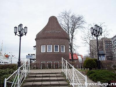 Музей Мирового океана (Калининград, Россия)