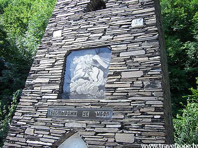памятник Уастырджи (Осетия)