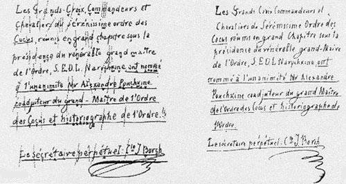 Патент на звание рогоносца или роль графа И. Борха в судьбе А.С. Пушкина