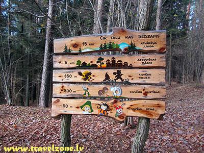 Природный парк Тервете