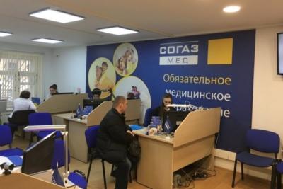 Нужна ли страховка для поездки в грузию